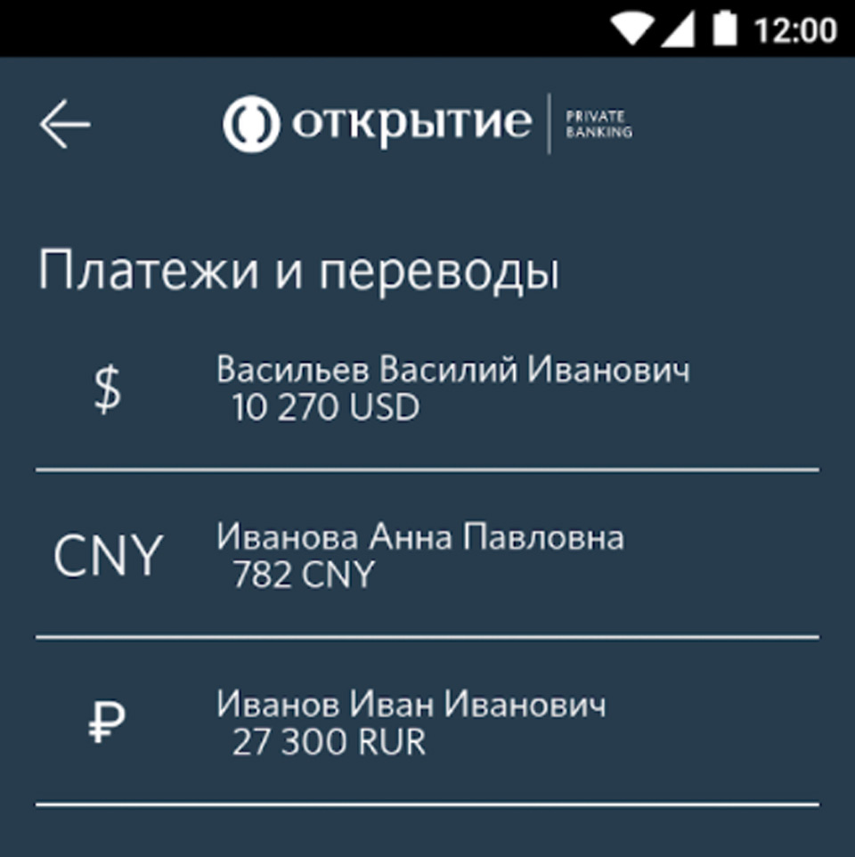 Открытие Акцепт Private banking