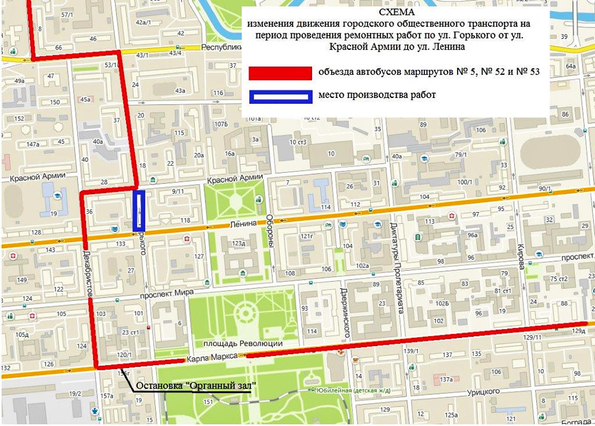 Из-за ремонта вцентре Красноярске три маршрута пойдут подругой схеме