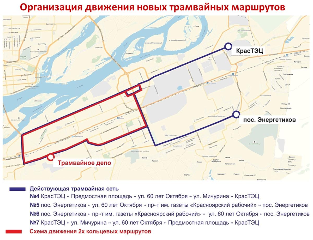 Схема маршрутов автобусов красноярск фото 364