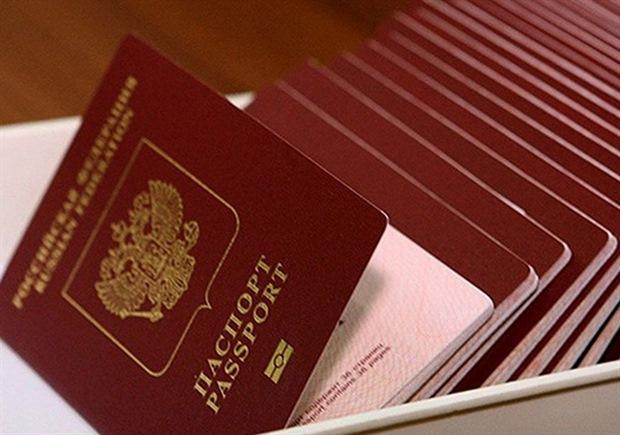 В РФ повысили пошлину завыдачу паспорта